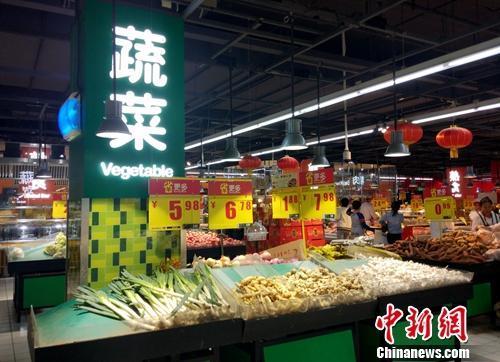 超市里的蔬菜区。<a target='_blank' href='http://www.chinanews.com/' >中新网</a>记者 李金磊 摄