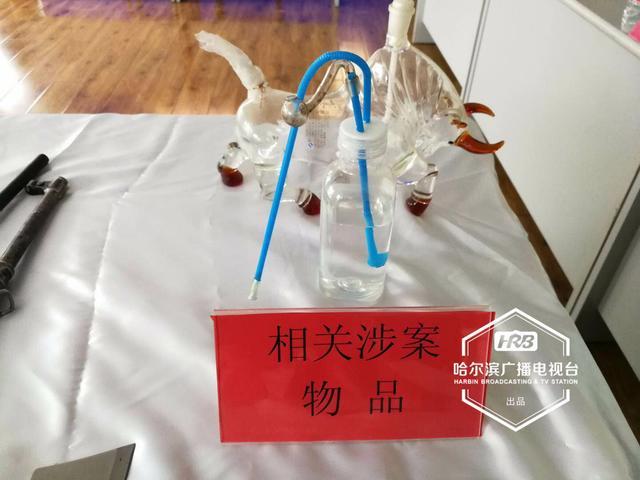 6·26国际禁毒日,哈尔滨市公安局发布十起典型案例