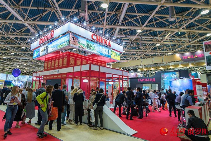 第二十四届俄罗斯国际休闲旅游展,中国展台(人民网记者 屈海齐 摄)