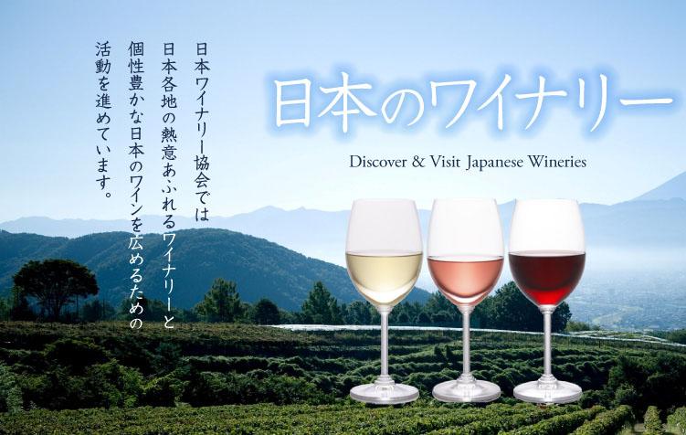 """只有100%使用了国产原料葡萄的才能称为""""日本葡萄酒"""""""