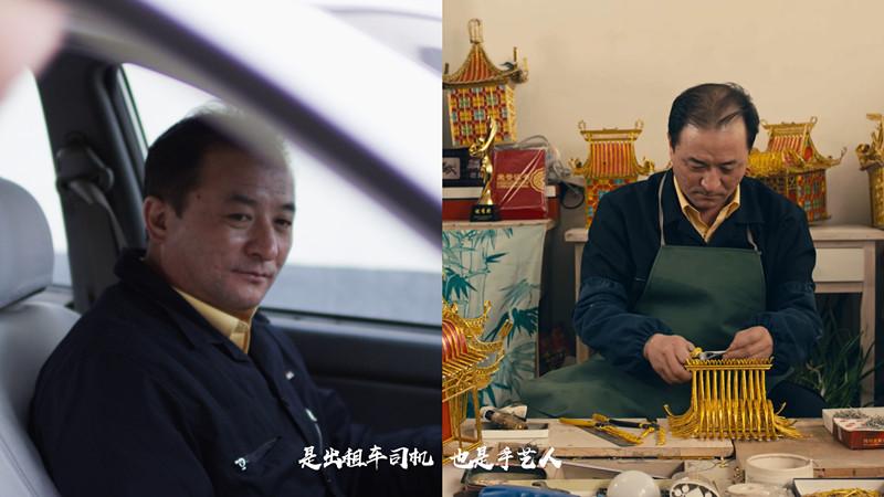 45岁的时金亮,是北汽一名出租车司机,凭借对民俗工艺戏楼灯笼的热爱,成为民间艺术传承人。