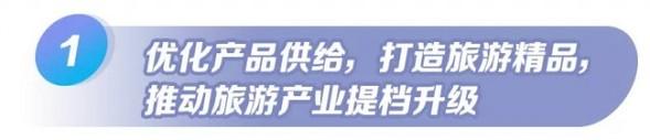 """王文涛:重要的事情说三遍!""""北国好风光,尽在黑龙江"""""""