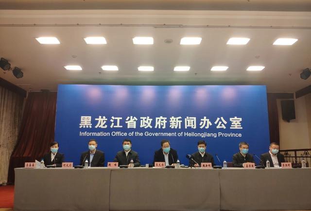 黑龙江:三级响应新阶段 七个工作着力点