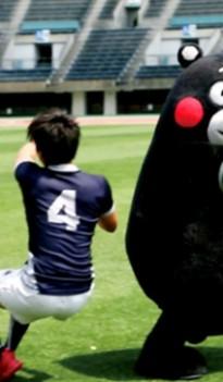 胖子逆袭:熊本熊首度挑战橄榄球 动作搞怪激萌