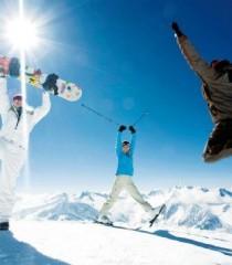 亚布力滑雪旅游度假区举行首滑式