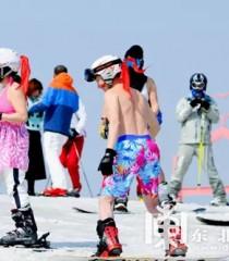 """亚布力举办""""光猪""""滑雪节 别样方式告别冬季"""