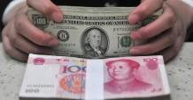 Народный банк Китая повысил курс национальной валюты до 6,8668 юаня за доллар