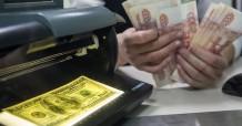 Курс доллара в ходе торгов на Московской бирже упал ниже 60 рублей впервые с июля 2015 г.