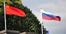 Товарооборот провинции Хэйлунцзян с Россией снизился на 12,4 процента
