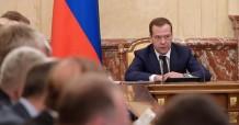 На поддержку экономики в этом году выделяется до 107,5 млрд рублей