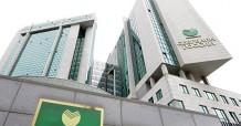 Сбербанк не планирует реструктурировать долги регионов