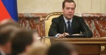 Медведев подписал постановление о повышении тарифа в системе