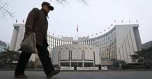 Народный банк Китая укрепил курс юаня к доллару на 0,42%