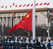 人民解放军首次执行天安门广场升国旗仪式