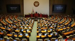 韩国宪法裁判所对朴槿惠弹劾决议书进入审判程序