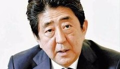 安倍启程赴意出席G7峰会 欲主导应对朝鲜问题讨论