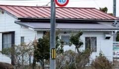 日本长野车站前发生野猪伤人事件 引发民众恐慌
