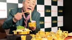 """日本展出奢华""""黄金饭桌""""价值人民币590万元"""