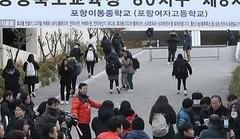 韩国2018学年高考开考 政府严防余震全力应对