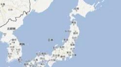 日本西部發生6.1級淺層地震 造成3人輕傷