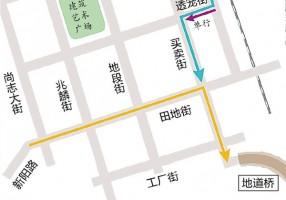 道里、道外去哈站南广场有了新走法