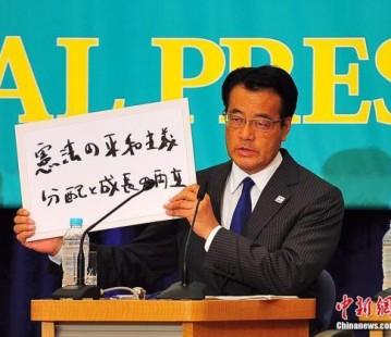 """日民进党首向安倍致质问信 未得回复称其""""无理"""""""