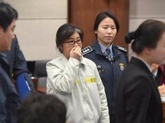 崔顺实因涉嫌妨碍业务等罪名 被判处3年有期徒刑