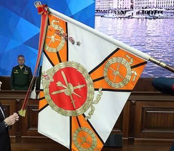普京出席俄国防部会议 称美退出《中导条约》将削弱全球安全