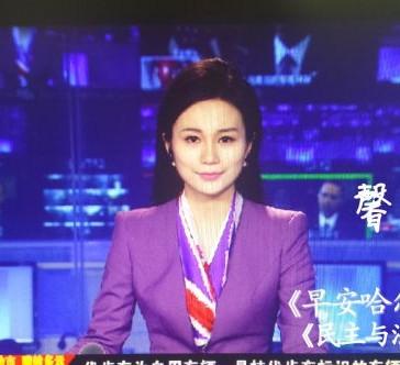 新闻综合频道-馨澳