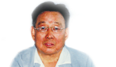 哈尔滨广播电视(局、台)历任党政主要领导