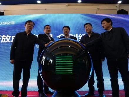 龙江创业者们的福利来了