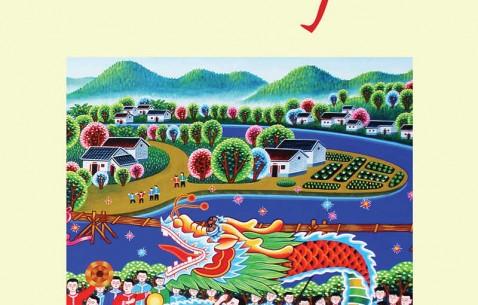 春風又綠中國夢