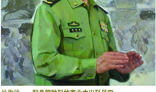 中国人的故事|让我们缅怀他,真正用信念撑起生命尊严的军人