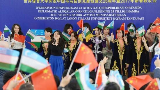В Узбекском Государственном университете мировых языков отметили 25-летие дипотношений между КНР и Узбекистаном