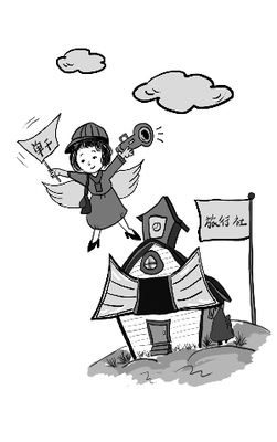 动漫 简笔画 卡通 漫画 手绘 头像 线稿 251_400 竖版 竖屏