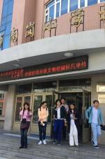 """""""美丽哈尔滨·全国文明城市行""""——南岗区"""