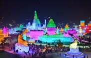 전 세계 가장 큰 실외 빙설 테마공원,제18회 중국•하얼빈빙설대세계 개막