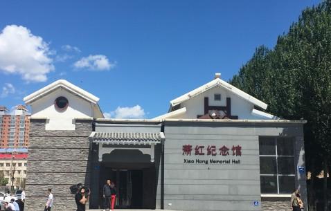 """""""美丽哈尔滨·全国文明城市行""""——呼兰区"""