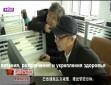 В городе Харбине открывается домашная горячая линия «12349»