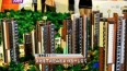 都市侃房2020-08-04