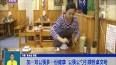 加一双公筷多一份健康  公筷公勺引领餐桌文明