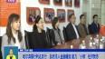 """哈尔滨银行利达支行:及时注入金融暖流 助力""""小微""""经济复苏"""