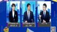 悦居哈尔滨2020-12-24