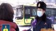 公交、出租汽车行业:做好消杀通风 确保出行安全