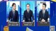 悦居哈尔滨2021-01-28