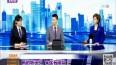 悦居哈尔滨2021-03-26