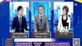 悦居哈尔滨2021-03-05