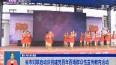 省市妇联启动庆祝建党百年百场群众性宣传教育活动