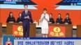 """香坊区:创新线上线下党史知识竞赛 激励广大党员""""永远跟党走"""""""