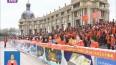 道里区:千人徒步走 红色健康行